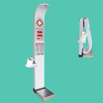 HW-900B智能健康一体机超声波体检机