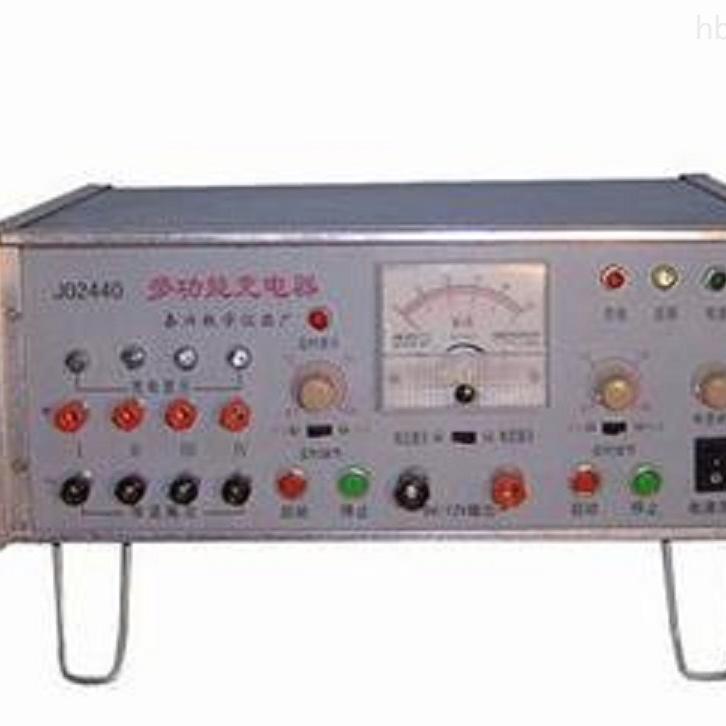 多功能充电器WS-J02440