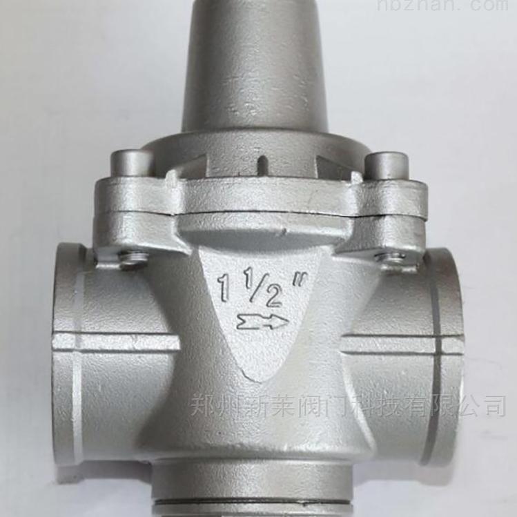 YZ11X-16P不锈钢支管减压阀