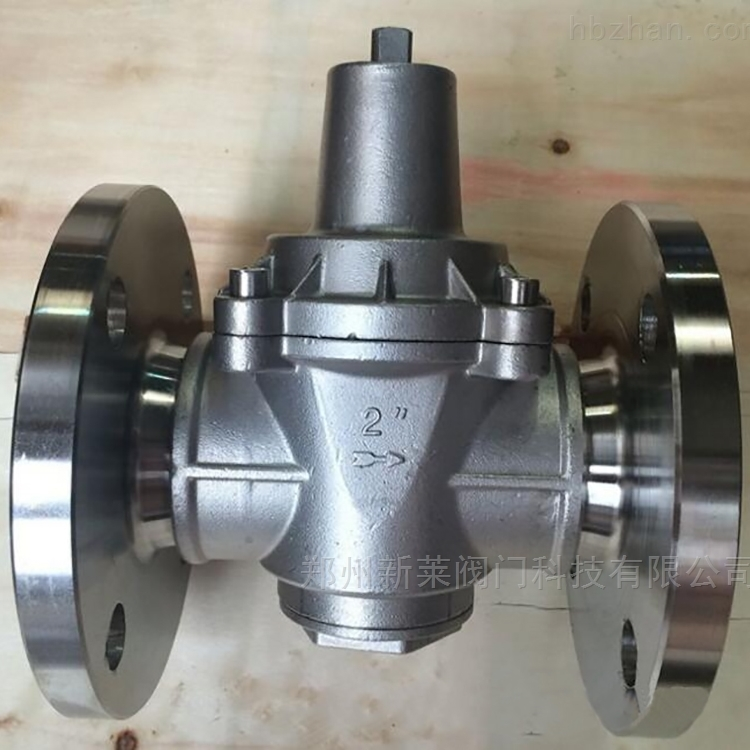YZ41X-16P不锈钢法兰支管减压阀