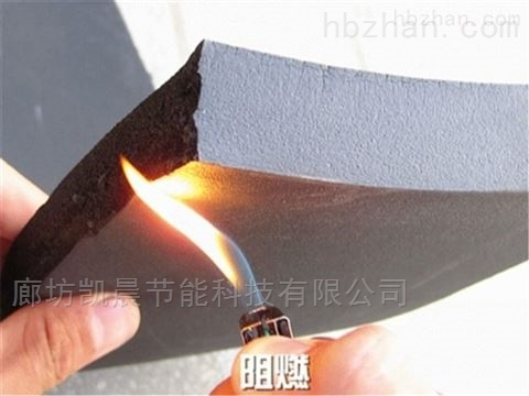 b2级橡塑保温板厂家/隔热橡塑板供货商