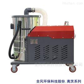 XBK投料搅拌粉尘收集吸尘器厂家
