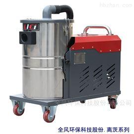 XBK粉尘机扬尘工业吸尘器厂家