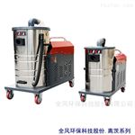 DL移动工业集尘器