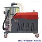 XBK全系列工业吸铁屑吸尘器