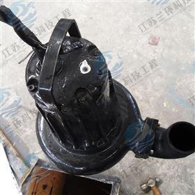 AS/AV潜水排污泵供应