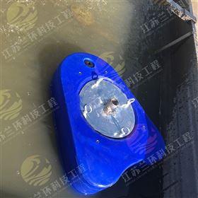 RSUN-TL光伏太阳能推流曝气机