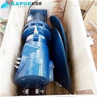 老轮毂摆线潜水推流器QJB2.2/4-1100/2-62P