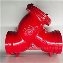 GL81H-16Q消防沟槽卡箍过滤器