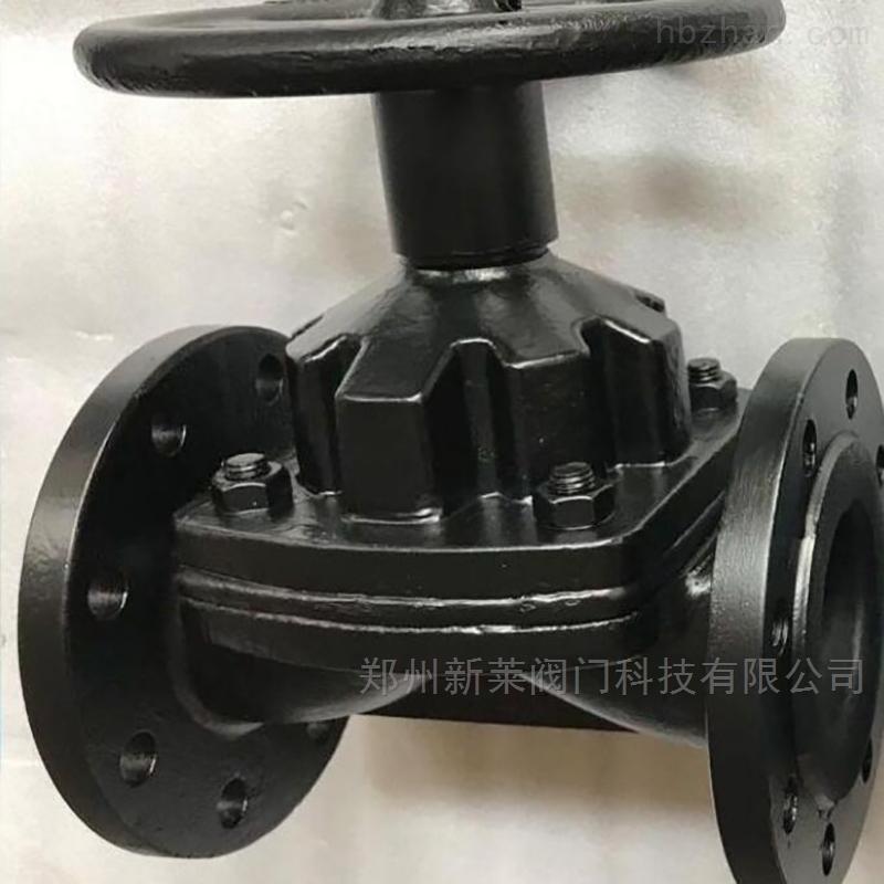 EG41J-10英标衬胶隔膜阀