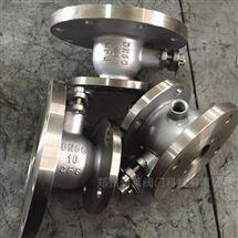 BFQ41F-16P不锈钢保温放料球阀