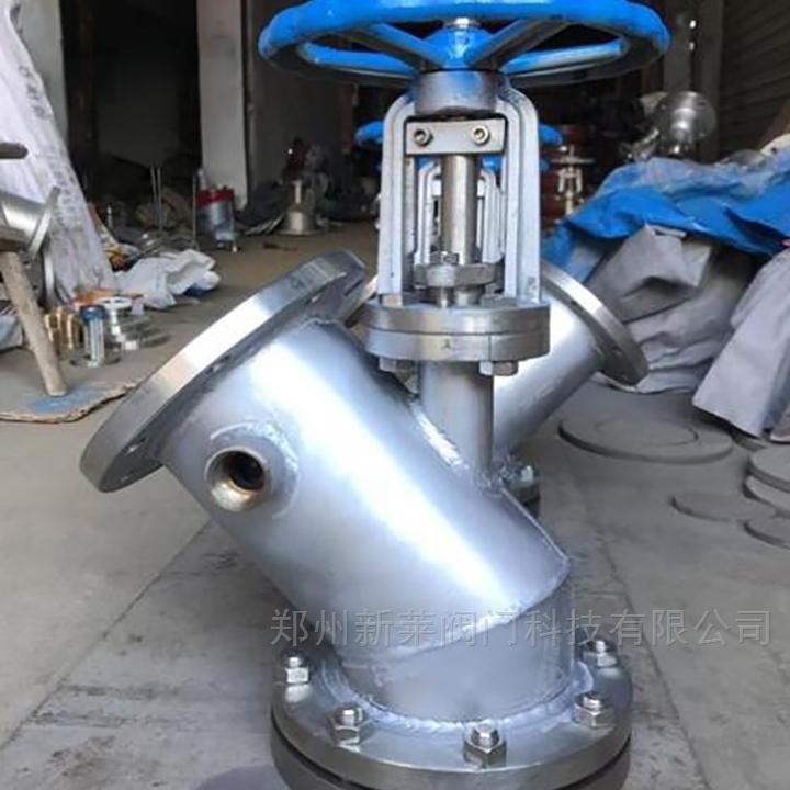 BFL41W-16P不锈钢保温放料阀