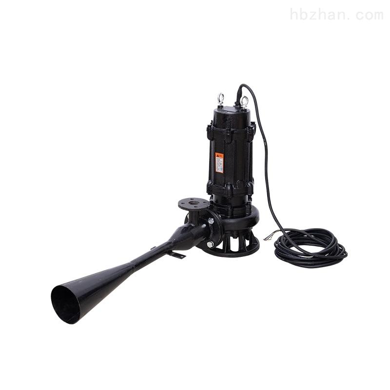 自吸式潜水射流曝气机