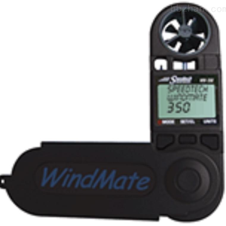 手持式气象计QTWM-350