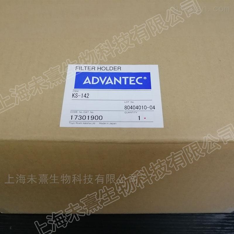 ADVANTEC东洋直径142mm不锈钢过滤器