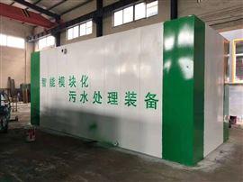 哈尔滨市生活一体化污水处理设备安装用途