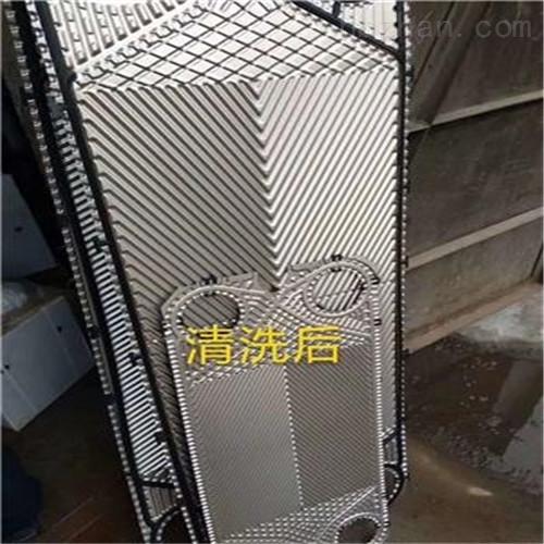 换热器片清洗除垢剂相关资料