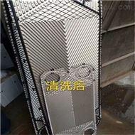 HB-100换热器片清洗除垢剂相关资料