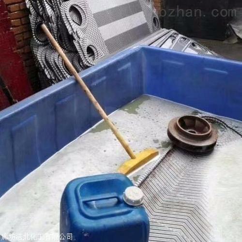 换热器清洗剂产品介绍