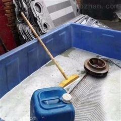 HB-101供热站换器片清洗技术