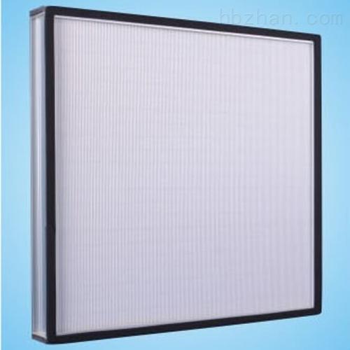 铝框无隔板高效过滤器
