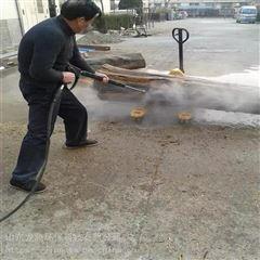 js15/35冷热水高压清洗机供应