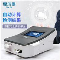 HED-YG-ZD粮食呕吐毒素检测仪