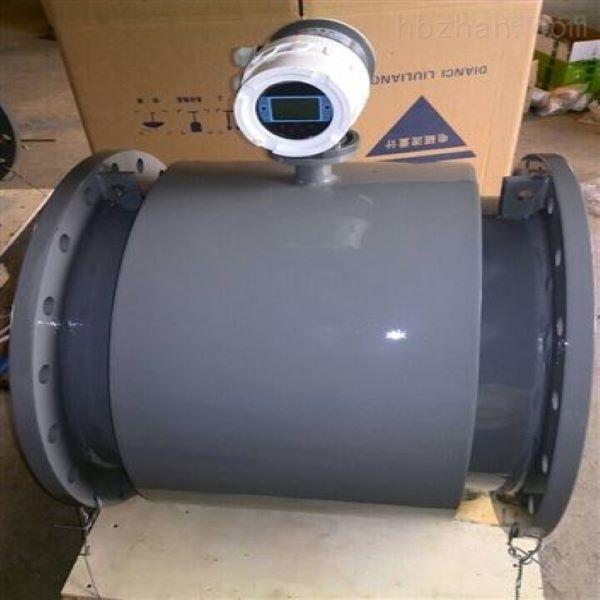 DN65管径污水使用电磁流量计安装