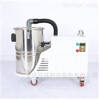 DL-1500 1.5KW工业吸尘器