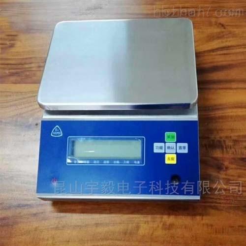 电子桌秤维修  电子天平