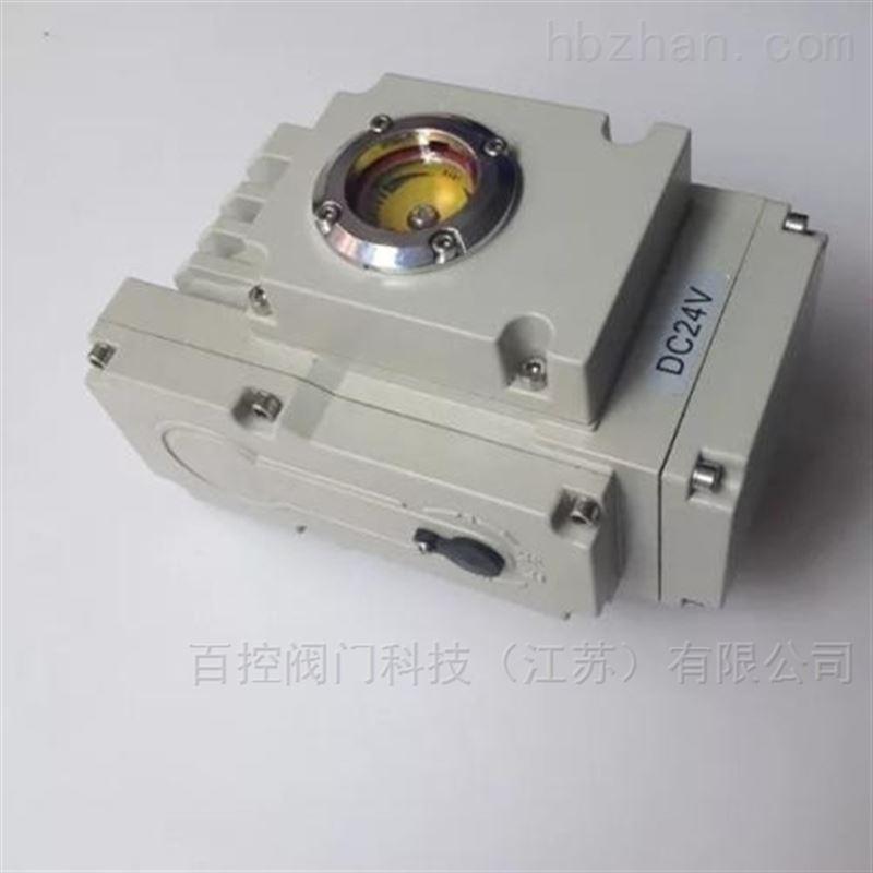 精小型电动执行器生产厂家