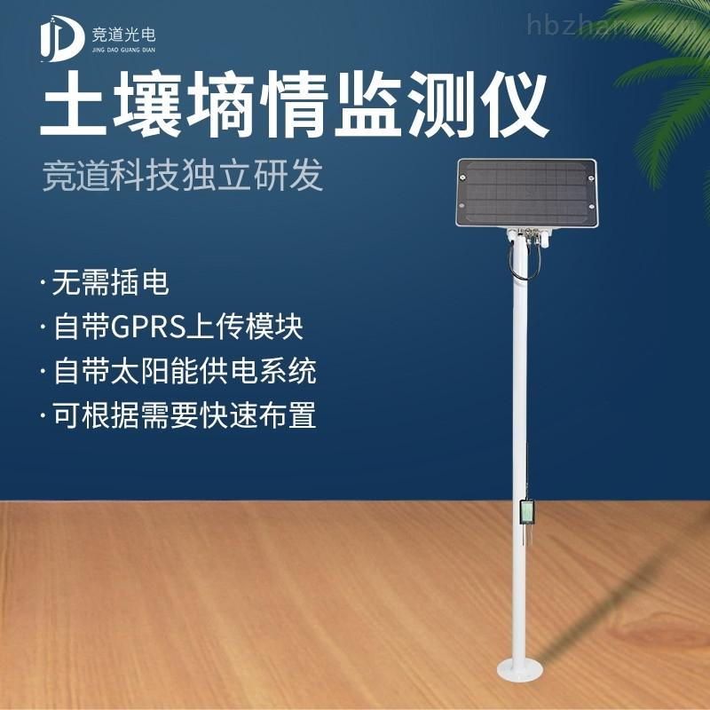 土壤墒情无线监测系统