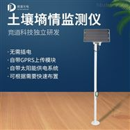JD-TS100土壤墒情动态监测系统