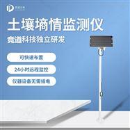 JD-TS100无线土壤墒情监测系统