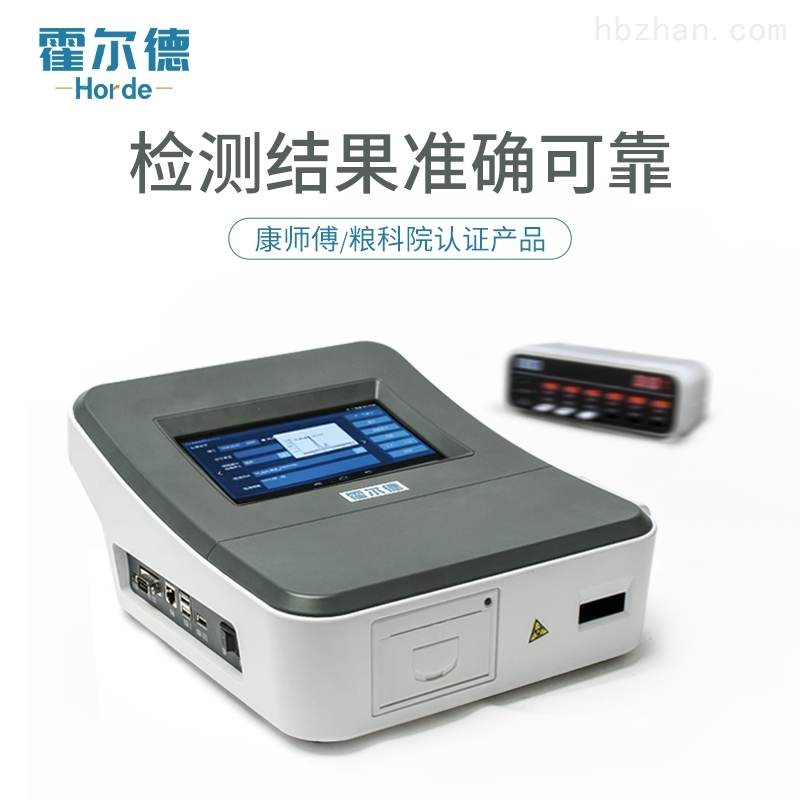 面粉呕吐毒素检测仪