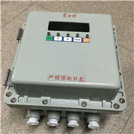 BXK-頂部帶報警器防爆儀表箱