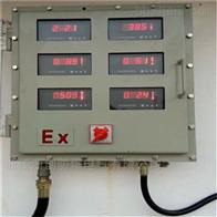 BXK-PLC防爆仪表箱