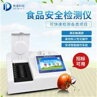 JD-SP05多参数食品快速分析仪检测