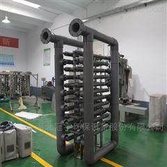GY-UVC-20水产养殖紫外线消毒器配置