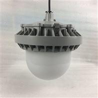 NFC9186-70W户外防水防尘防腐弯杆LED灯