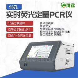 FT-CW96非洲猪瘟检测仪