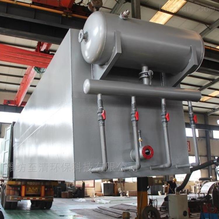 山东高效溶气气浮机生产厂家