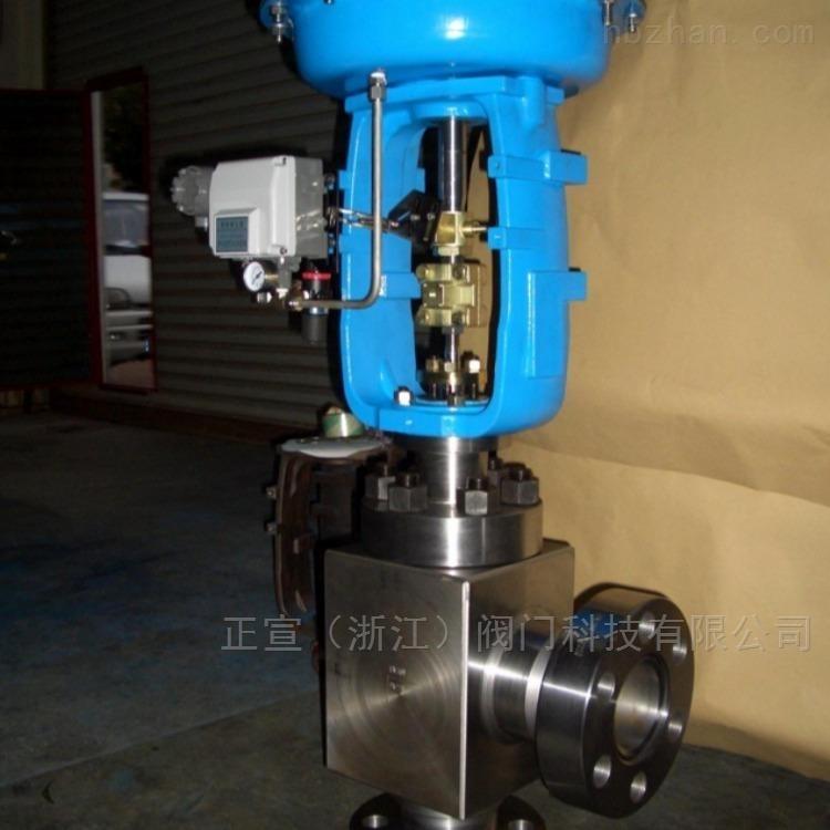 ZJHS气动高压角型调节阀