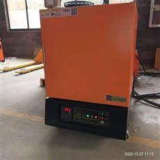 1700度一体式陶瓷纤维箱式炉