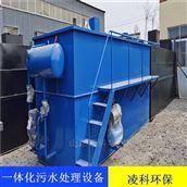 lk全自動一體化污水處理設備
