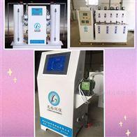 龙裕环保发热门诊医疗污水处理设备