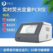 JD-CW96实时荧光定量PCR仪