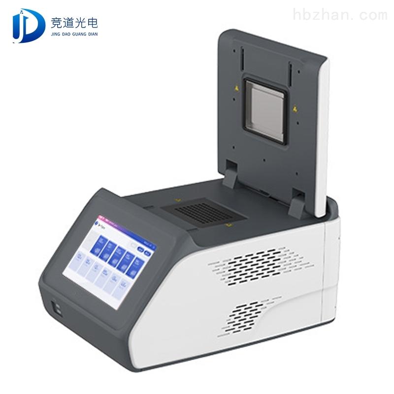 <strong><strong><strong><strong>实时荧光定量PCR仪</strong></strong></strong></strong>