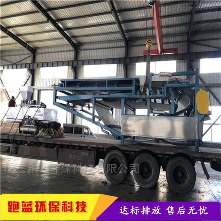 石英岩石材加工污水处理设备带式压滤机设备