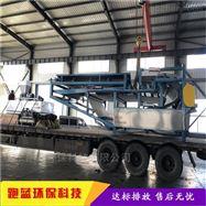 PL石英岩石材加工污水处理设备带式压滤机设备